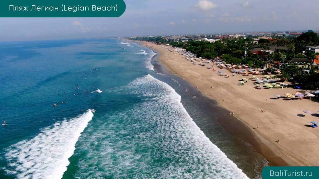 Основная информация о пляже Легиан на Бали