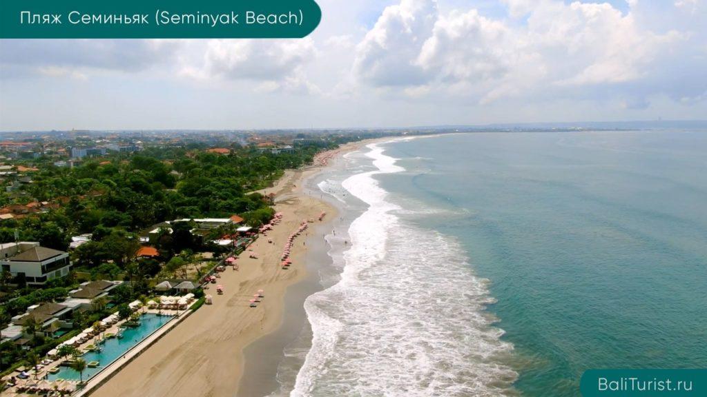 Основная информация о пляже Семиньяк на Бали