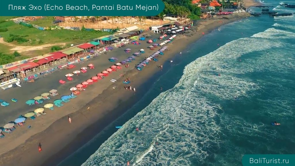 Основная информация о пляже Эхо на Бали