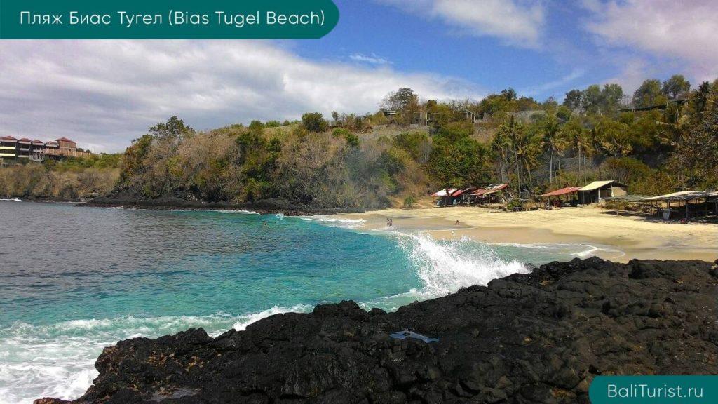 Основная информация о пляже Биас Тугел