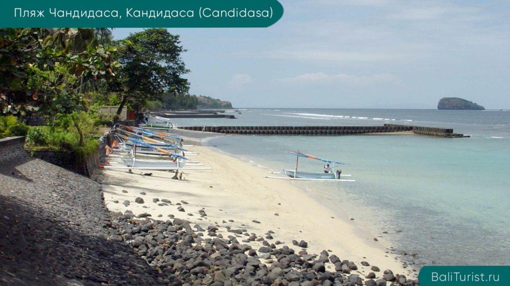 Основная информация о пляже Чандидаса