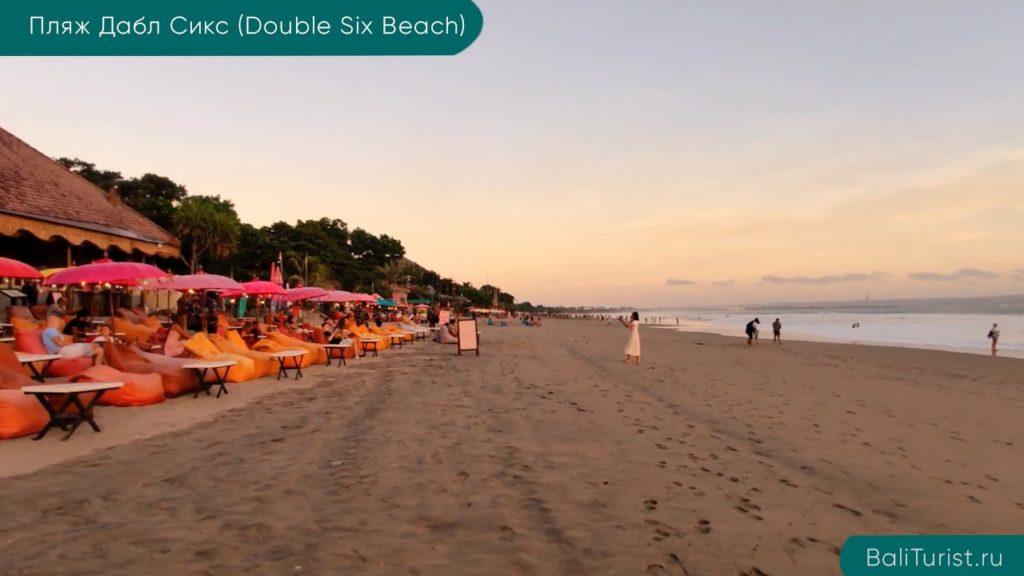 Основная информация о пляже Дабл Сикс