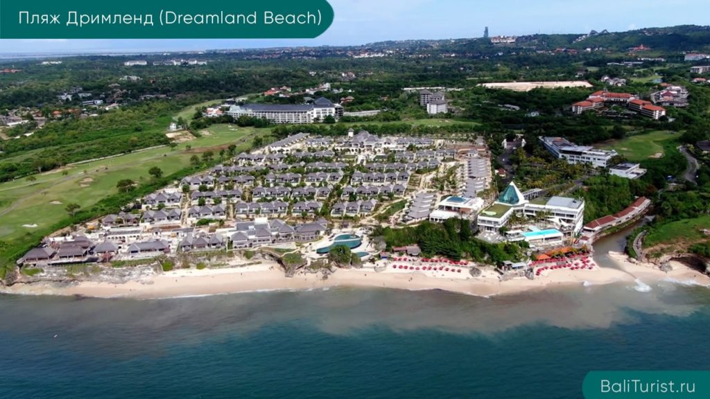Основная информация о пляже Дримленд
