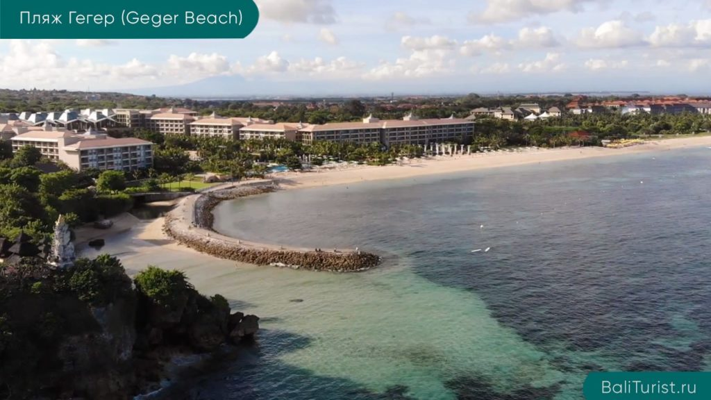 Основная информация о пляже Гегер