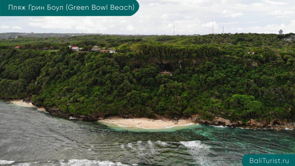 Основная информация о пляже Грин Боул