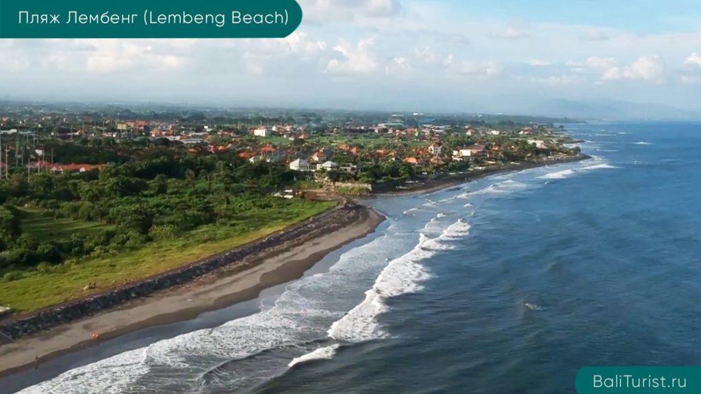 Основная информация о пляже Лембенг