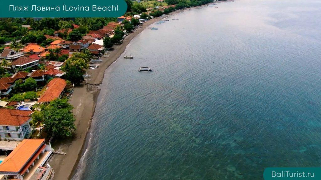 Основная информация о пляже Ловина