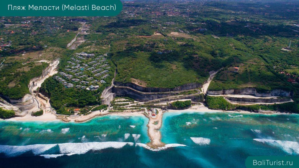 Основная информация о пляже Меласти