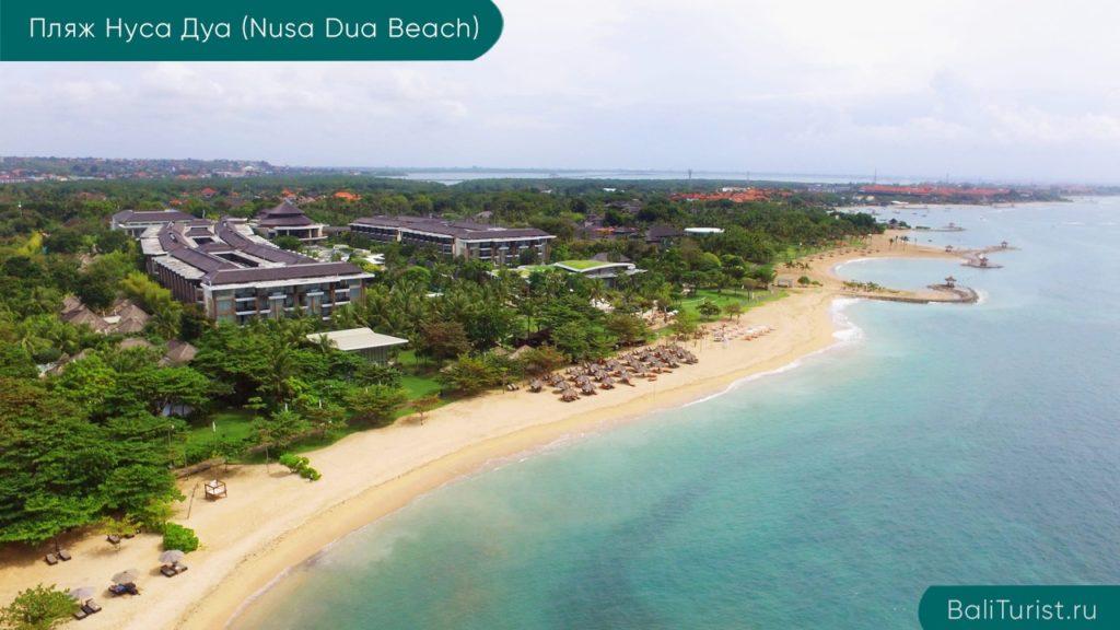 Основная информация о пляже Нуса Дуа
