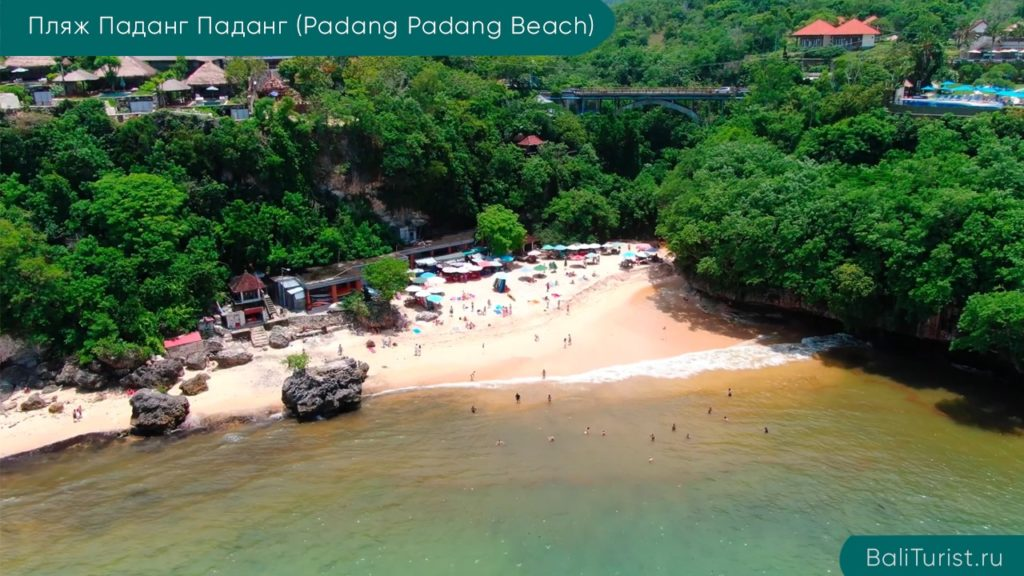 Основная информация о пляже Паданг Паданг