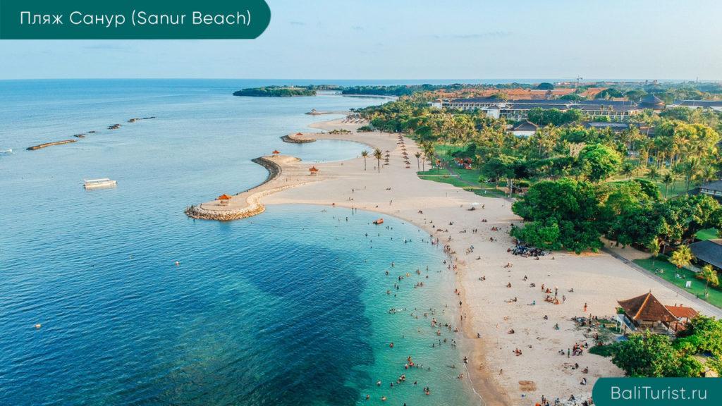 Основная информация о пляже Санур