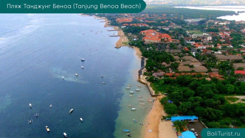 Основная информация о пляже Танджунг Беноа
