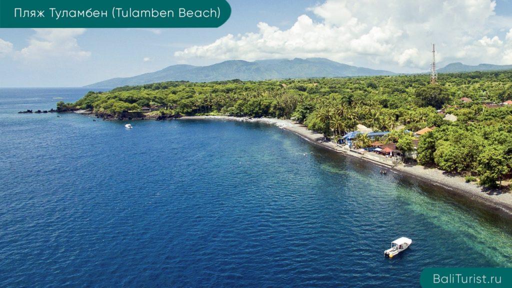 Основная информация о пляже Туламбен