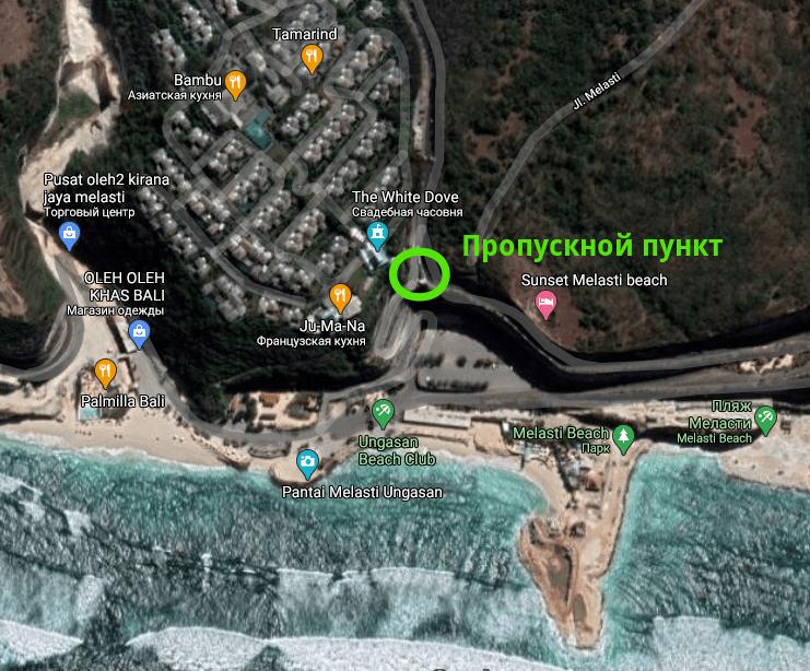 Пропускной пункт пляжа Меласти